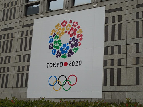 Hotels To Stay In Tokyo 2020 For The Tokyo Olympics