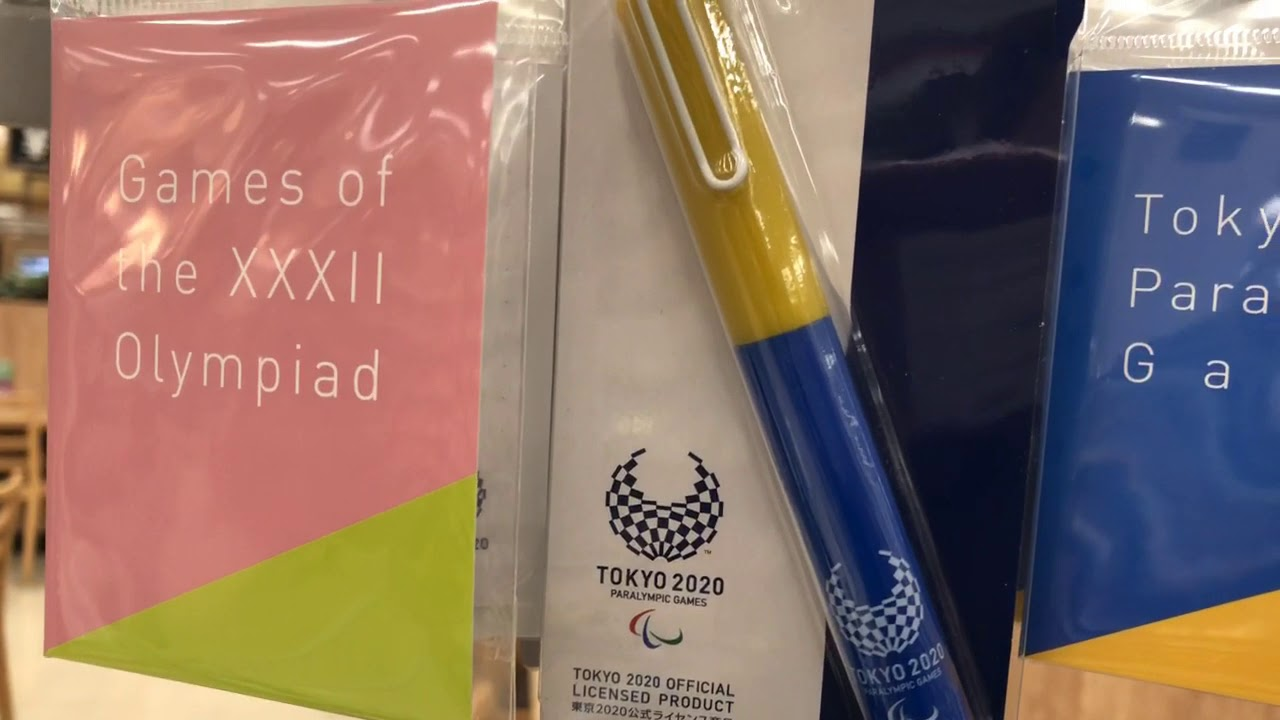 Tokyo 2020 Olympics And Paralympic Games Official Souvenirs To Get Are Out!